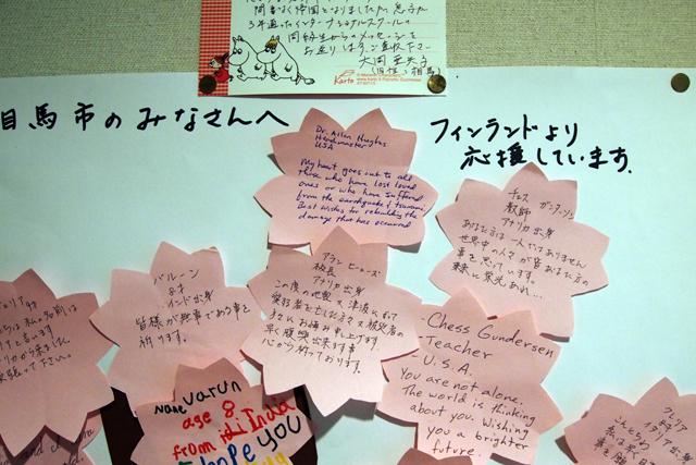 世界各地からの手紙が貼られています。