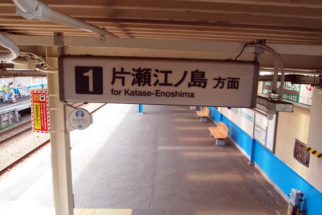 今日は電車出勤です。