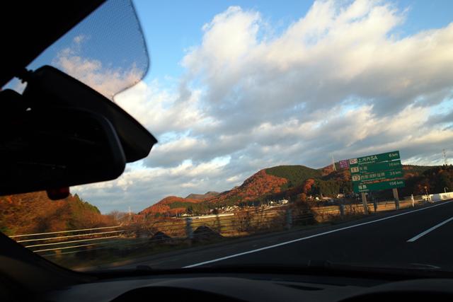 もうすぐ福島です。