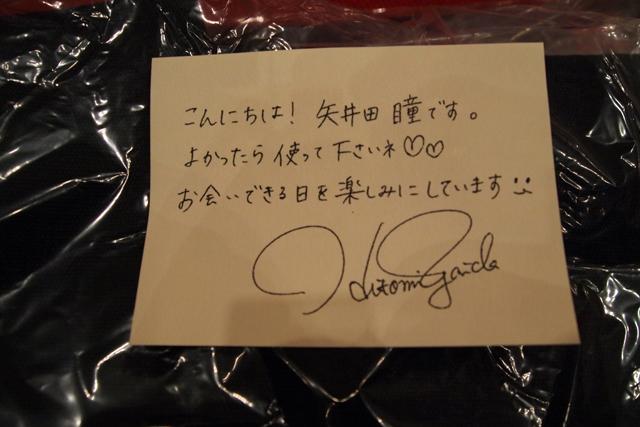 ヤイコさんからも明日の交流会にやってくる子供達100人にプレゼントが。ありがとう。
