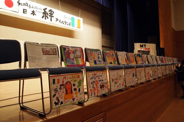 アイルランド大使館が集めてくれたアイルランドの子供たちの絵です。