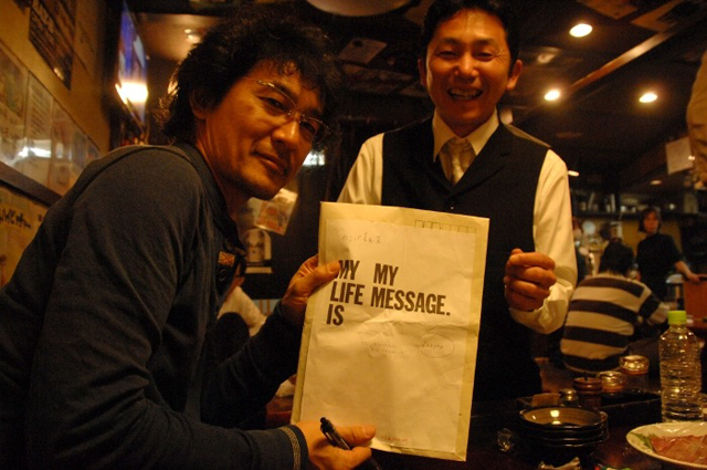高知市議、細木さんから寄付金の贈呈式。彼は同級生ですが、孫が居ます。衝撃。高知のバカたれども、ほんとうにありがとう。