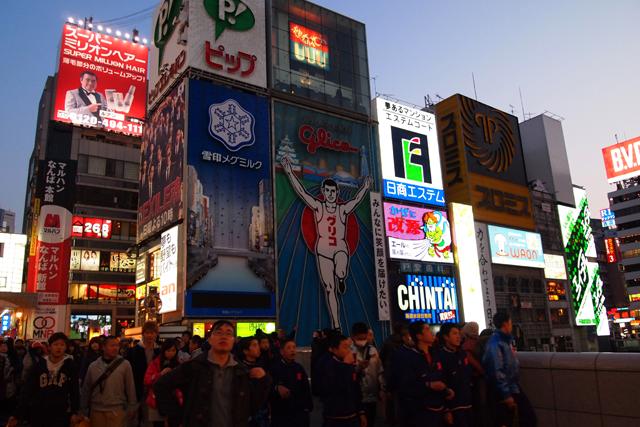 大阪cityのド真ん中で。