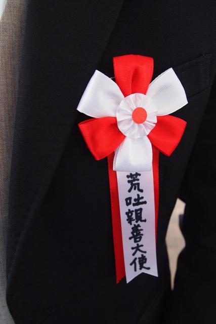 親善大使である堂島くん。大活躍。