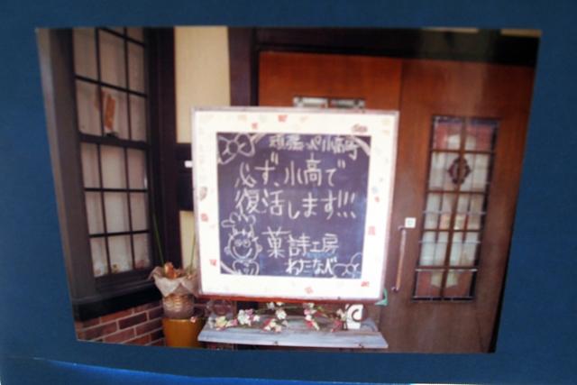 相馬、南相馬の現状を伝える写真も展示されました。