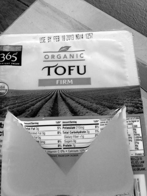 生命線、豆腐。味?コメントは差し控えます。