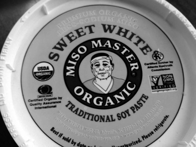 白味噌。真ん中のご主人はMiso masterだそうで。味?聞かないでくれ。