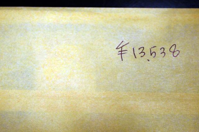 ANGAで集められた¥13,538、MY LIFE IS MY MESSAGEに託されました。速攻、送金完了。ほんとうにありがとう!!!!!!!