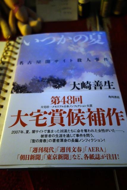 読みます。