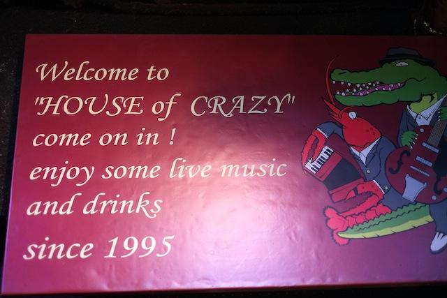 23年の歴史とニューオリンズの音がするよ!