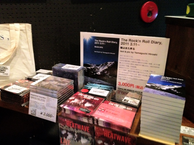 たくさんの人が本を手にしてくれました。ありがとう。