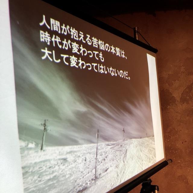 編集部、ムラサキさんとの脱線トークです。