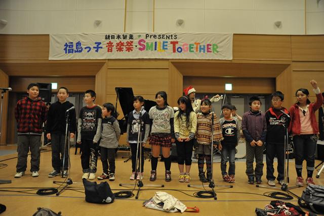 玉野小学校の子供たちの宣誓でイベントは始まりました。